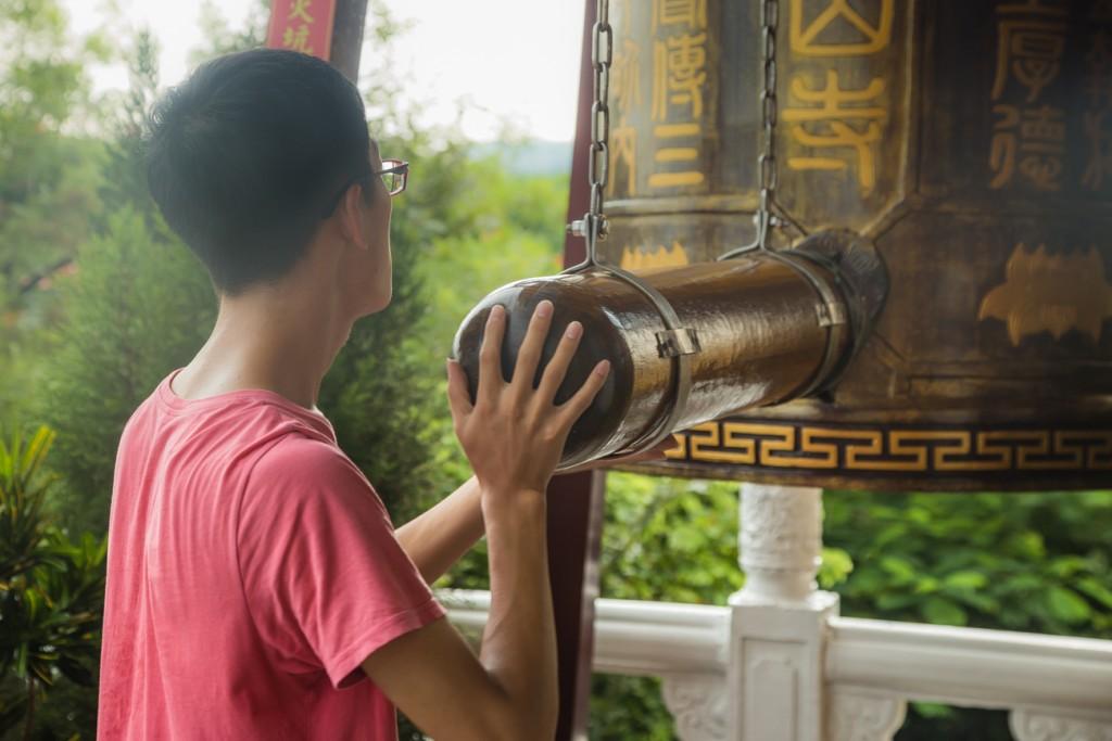 Fo Guang Shan Nolan Hitting Bell