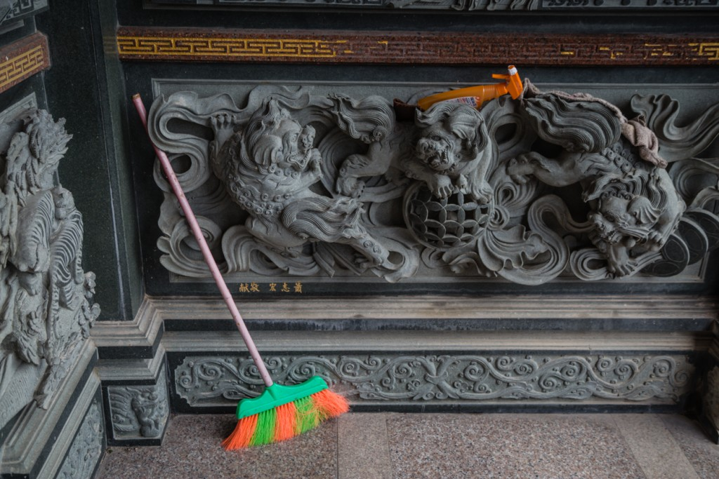 Jiufen Broom at Temple