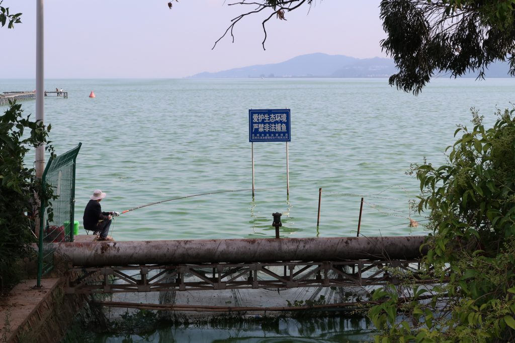 Kunming Dianchi Lake Fishing