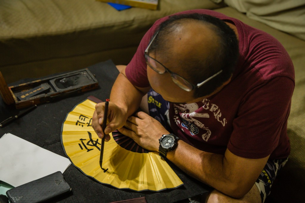 Taiwan Host Dad Fan Calligraphy 2