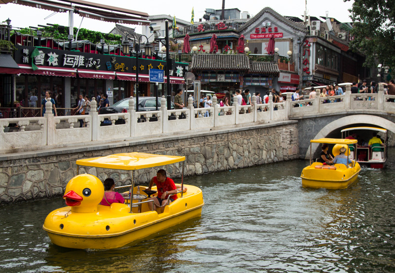 beijing houhai park duck boats