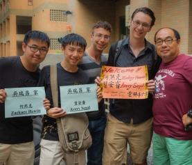 台灣接待家庭的體驗