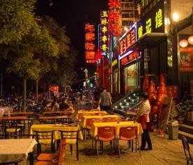 Beijing: Ghost Street (簋街路)