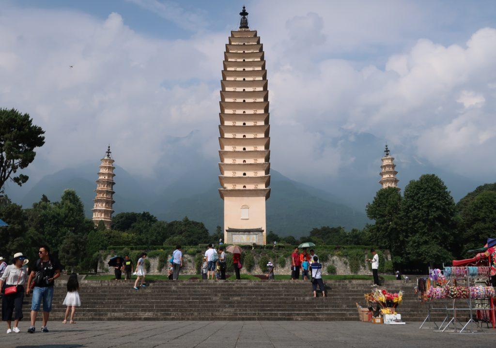 Dali Three Towers