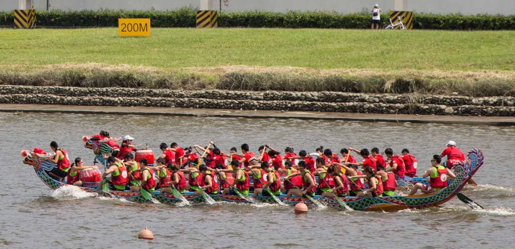 dragonboat race 200m