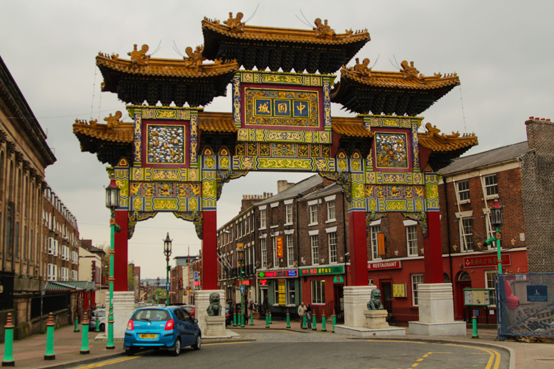 liverpool chinatown gate