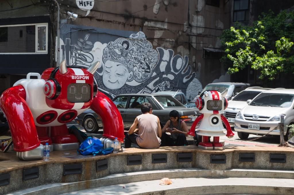 taipei outside museum of contemporary art robots