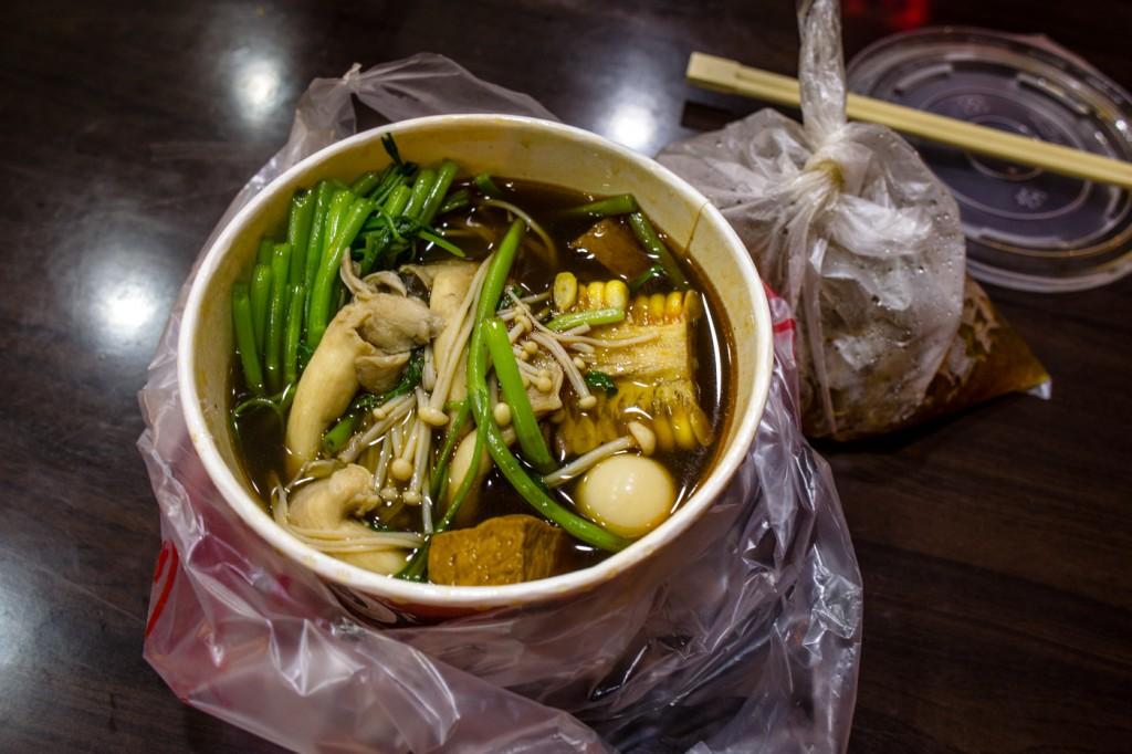 taiwan soul food soup